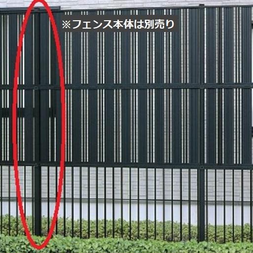 三協アルミ 多段支柱 ニューアイシャノン・ニュータウンリード・スーパー速川用 3段施工用 H30 フリー支柱タイプ 『アルミフェンス 柵』