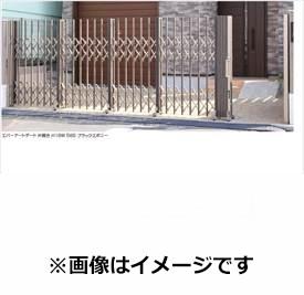 タカショー エバーアートゲート 片開き 25S H18 『カーゲート 伸縮門扉』