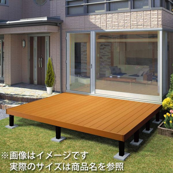 三協アルミ ひとと木2 束柱セット(形材色)・固定タイプ ロング(H=700) 木目床板 2.0間×6尺 NND2-1260L 『ウッドデッキ 人工木 アルミ基礎でメンテナンス簡単なウッドデッキ』