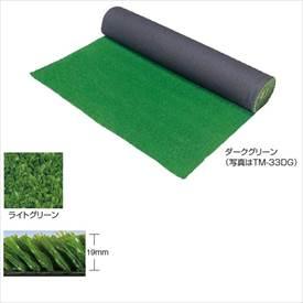 タカショー 透水性人工芝 スタンダードタイプ(砂入用) W0.91×L10m TM-33LG コード:25452100 ライトグリーン