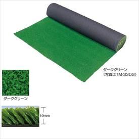 タカショー 透水性人工芝 スタンダードタイプ(砂入用) W0.91×L5m TM-33DG コード:25455200 ダークグリーン