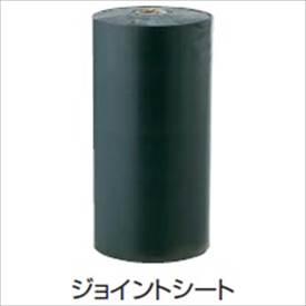 タカショー 透水性人工芝固定用部材 ジョイントシート 30cm×50m JO-305B コード:25319700