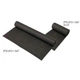 タカショー グランドシールド エッジ 0.5×25m 0.6mm NDA-525SE コード:50698900