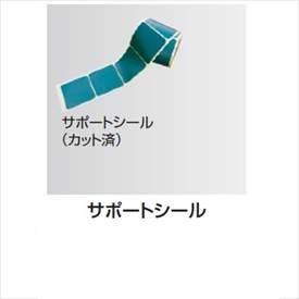 タカショー 防草・植栽シート シート用固定オプション サポートシール(カット済) 500枚入り NDA-S50C コード:50699600