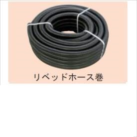 グローベン ポンプオプション リベッドホース巻 30m巻 ネジ口径 G11/4 ホース内径 40 C40MT040 『ガーデニングDIY部材』