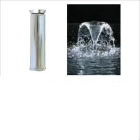 グローベン 噴水 1インチノズル (ノズルのみ ポンプなし ) ギャラクシー C40SFF025 『ガーデニングDIY部材』