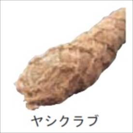 グローベン ヤシシートロール ヤシクラブ(炭入) C30TP230 『ガーデニングDIY部材』