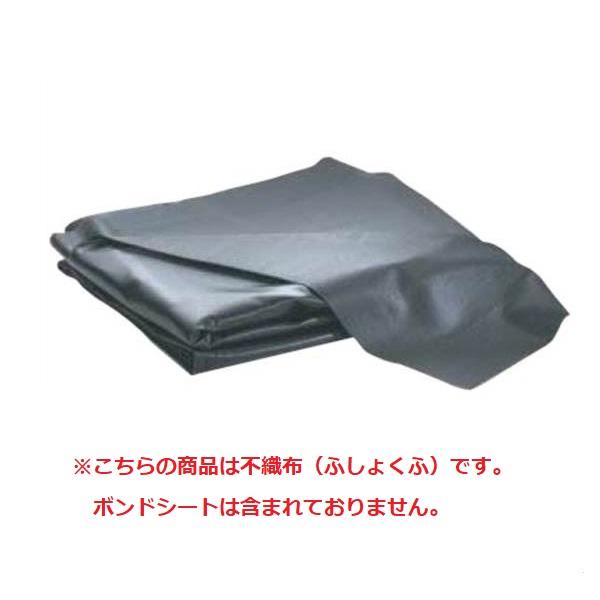 グローベン ポンドシート 不織布(追加用) 1.0×50.0m C50SJ100 『ガーデニングDIY部材』