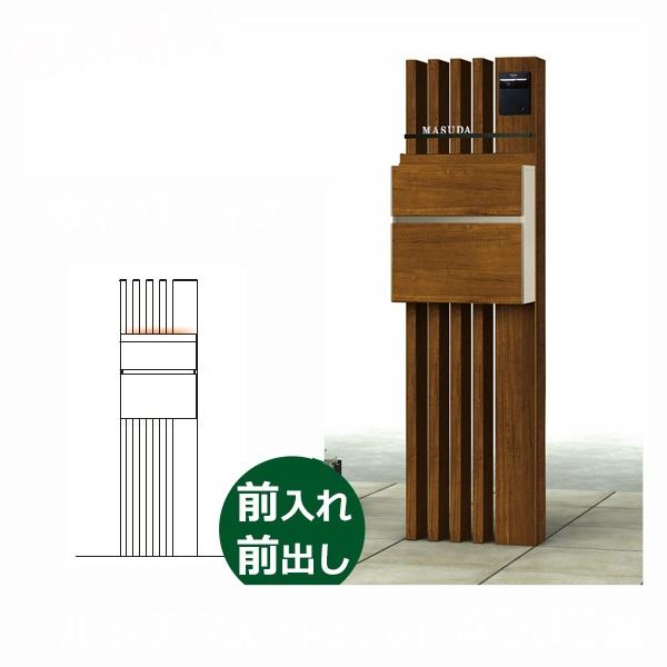 YKKAP ルシアスポストユニットAS02型 表札灯タイプ 本体(R) UMB-AS02 エクステリアポストT10型 木調カラー *表札はネームシールです 門柱 機能門柱 ポスト おしゃれ 照明付き