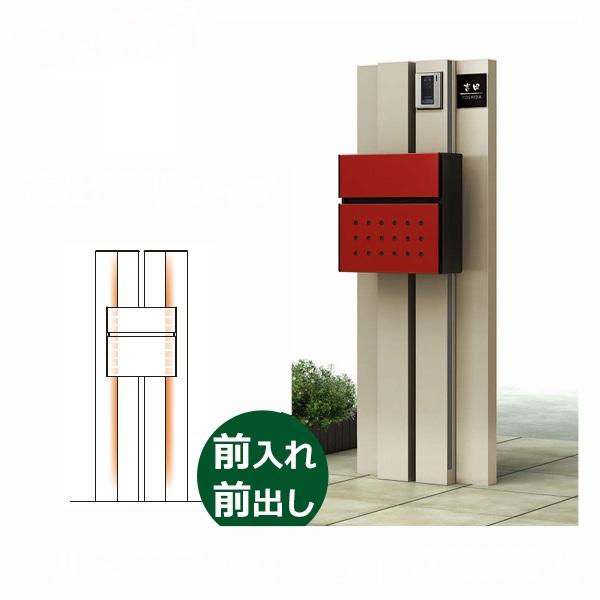 YKKAP ルシアスポストユニットAS03型 演出照明タイプ UMB-AS03 エクステリアポストT12型 アルミカラー *表札はネームシールです 門柱 機能門柱 ポスト おしゃれ 照明付き