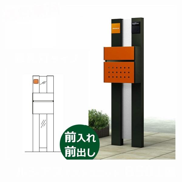 YKKAP ルシアスポストユニットBS01型 表札灯タイプ 本体(R) UMB-BS01 エクステリアポストT12型 アルミカラー *表札はネームシールです 門柱 機能門柱 ポスト おしゃれ 照明付き