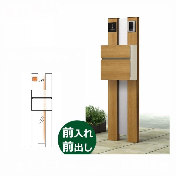 YKKAP ルシアスポストユニットBS01型 演出照明タイプ 本体(R) UMB-BS01 エクステリアポストT10型 木調カラー *表札はネームシールです 門柱 機能門柱 ポスト おしゃれ 照明付き
