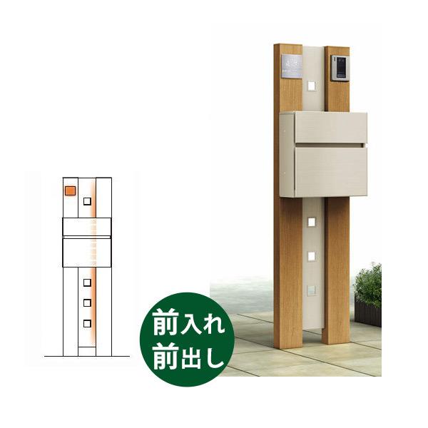 YKKAP ルシアスポストユニットBK01型 演出照明タイプ 本体(R) UMB-BK01 エクステリアポストT10型 複合カラー *表札はネームシールです 門柱 機能門柱 ポスト おしゃれ 照明付き