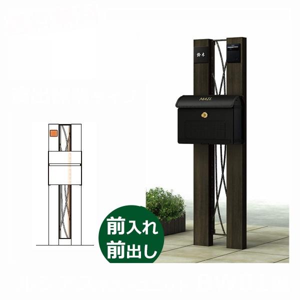 YKKAP ルシアスポストユニットBW01型 本体(R) 演出照明タイプ UMB-BW01 エクステリアポストT5型 木調カラー *表札はネームシールです 門柱 機能門柱 ポスト おしゃれ 照明付き