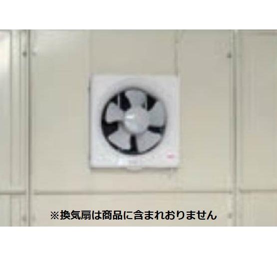 タクボガレージ ガレージ用オプション 換気扇用パネル SM・CM型設置後納入 *後付け価格 J-KF-20B