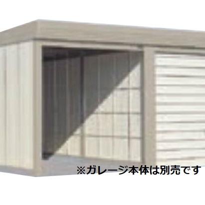 驚きの価格 516mm用 VL-MS651:エクステリアのキロ支店-エクステリア・ガーデンファニチャー