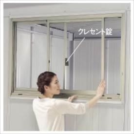 ヨドガレージ ラヴィージュ(現行品VGC)用オプション 窓サッシ *基本棟と同時に購入しないと、商品の販売が出来ません