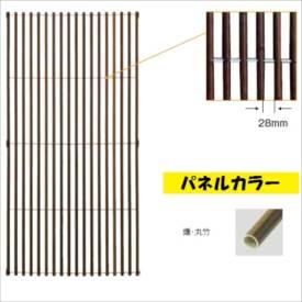 グローベン 文様シリーズ 縞モダンワイド パネルユニット H1800 A16MS018E 『竹垣フェンス 柵』 燻・丸竹
