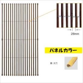 グローベン 文様シリーズ 縞モダンワイド パネルユニット H1800 A16MS018Y 『竹垣フェンス 柵』 黄・丸竹