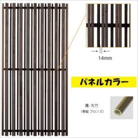 グローベン 文様シリーズ 縞シンプル子持 パネルユニット H1800 A16MB018E 『竹垣フェンス 柵』 燻・丸竹