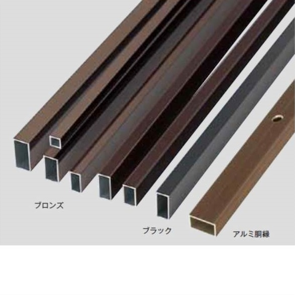 グローベン 構造部材 壁貼専用アルミ胴縁 20×40×L4000(ビス穴付) A50LBL204L-A 『外構DIY部品』 ブロンズ