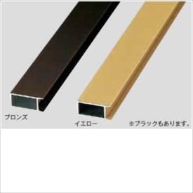 グローベン 構造部材 アルミ凹型胴縁 丸22用23×50×L4000 A50LCLC235L 『外構DIY部品』 ブラック