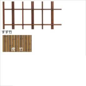 タカショー ユニットフェンスL型 四ツ目垣フェンスL型(すす竹・虎竹) H600 # 『竹垣フェンス 柵』