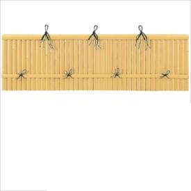 タカショー ユニットフェンスL型 エバー建仁寺フェンスL型 H900 NP-032 #22422700 『竹垣フェンス 柵』