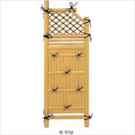 タカショー 合成竹製品 GO-1 合成竹利休型袖垣 2尺/ W600×H1700 #10013200 『竹垣フェンス 柵』
