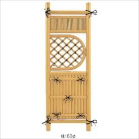 タカショー 合成竹製品 GO-37 合成竹月見格子袖垣 2.5尺/ W750×H1700 #10423900 『竹垣フェンス 柵』