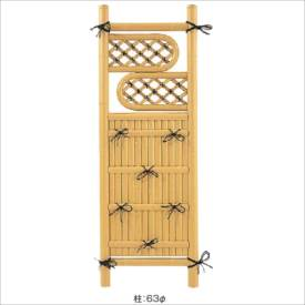 タカショー 合成竹製品 GO-38 合成竹雲格子袖垣 2.3尺/ W700×H1700 #10426000 『竹垣フェンス 柵』