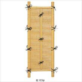 タカショー 合成竹製品 GO-25 合成竹みす袖垣 3尺/ W900×H1700 #10236500 『竹垣フェンス 柵』
