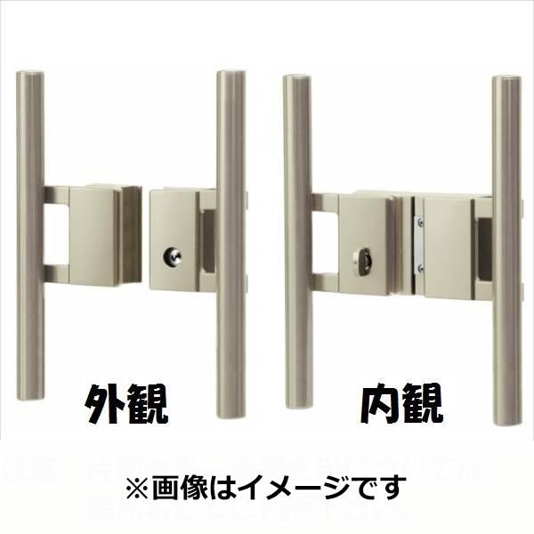 三協アルミ 形材門扉用 錠前 タッチ錠 両開き用 LXT-B01 『単品購入価格』