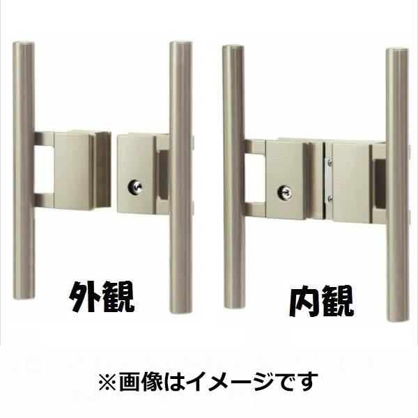 三協アルミ 形材門扉用 錠前 タッチ錠 両開き用 LXT-B02 『単品購入価格』