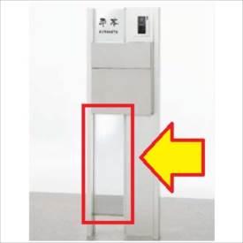リクシル ウィルモダン部材 デザインパネル ガラスパネル(クリア) 『機能門柱 機能ポール』