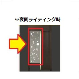 リクシル ウィルモダン部材 デザインパネル ガラスパネル(高透過クリア)+インサイドマーキング 『機能門柱 機能ポール』