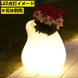 [個人宅配送不可] スイコー 回転成形型耐候ポリエチレンプランター アリエッタ Aura(アウラ)+LED 7号鉢タイプ ナチュラル+LED