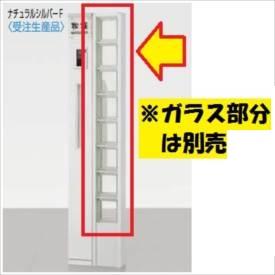 リクシル GBウォール 枠組みセット 1列用 ウィルモダンスリム部材用 『機能門柱 機能ポール』