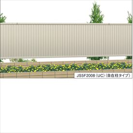 三協アルミ 形材フェンス セレクティR5型 自在柱タイプ 本体 H600 JS5F2006 『アルミフェンス 柵 高さ600mm用』