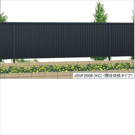 三協アルミ 形材フェンス セレクティR5型 間仕切柱タイプ 本体 H600 JS5F2006 『アルミフェンス 柵 高さ600mm用』