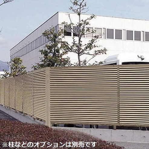 四国化成 防風フェンス TBF1型 本体 H1200 TBF1-1220SC 『目隠しルーバー アルミフェンス 柵』 ステンカラー