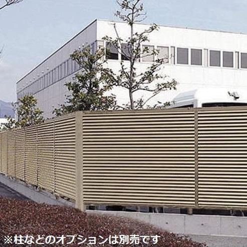 四国化成 防風フェンス TBF1型 本体 H1800 TBF1-1820SC 『目隠しルーバー アルミフェンス 柵』 ステンカラー