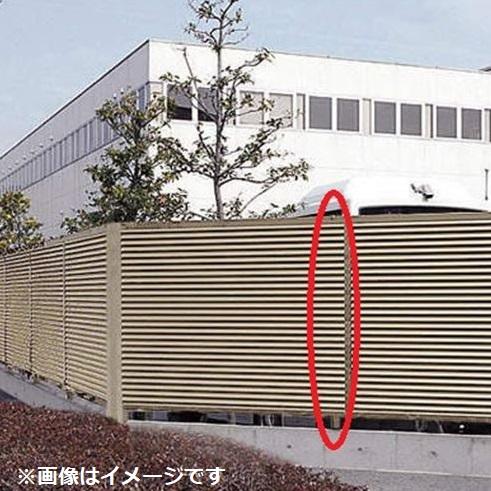 四国化成 防風・防音フェンス オプション 75:自由支柱 1段用 12用 75FP-12SC 『アルミフェンス 柵』 ステンカラー