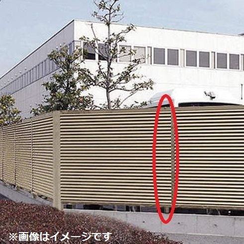 四国化成 防風・防音フェンス オプション 75:自由支柱 1段用 18用(アルミ芯入) 75FP-18SC 『アルミフェンス 柵』 ステンカラー