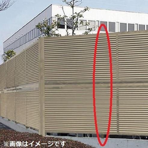 四国化成 防風・防音フェンス オプション 75:自由支柱 2段用 12(上)-12(下)用(鉄芯入) 75DFP-24SC 『アルミフェンス 柵』 ステンカラー