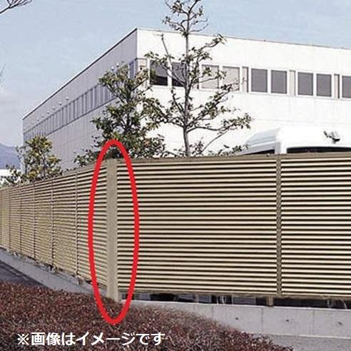 四国化成 防風・防音フェンス オプション 02:コーナージョイント 1段用 15用(アルミ芯入) 02CJ-15SC 『アルミフェンス 柵』 ステンカラー