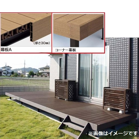 四国化成 ファンデッキHG 2間×12尺(3630) 幕板A 標準束柱 コーナー幕板仕様 『ウッドデッキ 人工木』
