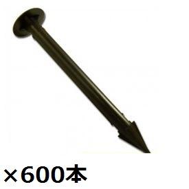 グリーンフィールド ザバーン防草シート用プラピン 600入 25mm×115mm EGP-PP-600 『プランテックス』