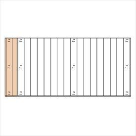 三協アルミ ひとと木2 オプション 2段デッキ(出幅) 束連結仕様 4尺 『デッキ本体は別売です』 『ウッドデッキ 人工木』