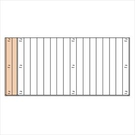 三協アルミ ひとと木2 オプション 2段デッキ(出幅) 束連結仕様 9尺 『デッキ本体は別売です』 『ウッドデッキ 人工木』